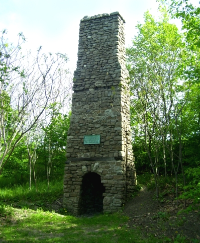 Old stone chimney, Niagra Falls, New York, chimney ruins, French and Indian War